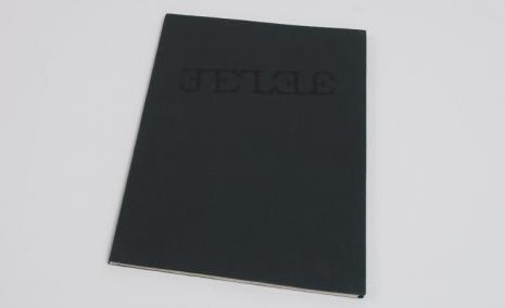 Jelle Mag